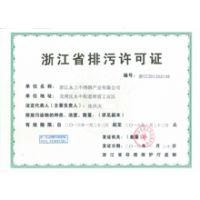 正品【浙江永上】0cr18ni10Ti不锈钢管/TP321不锈钢管现货