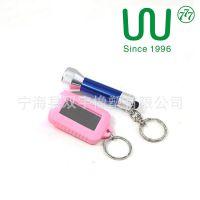 促销品LED钥匙扣灯 酒巴赠品LED钥匙扣灯 舞会赠品LED钥匙扣灯