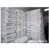 厂家专业生产直销钛白粉