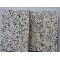 表面光洁 水包水多彩涂料 外墙仿石多彩涂料厂家