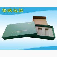 厂家定做天地盖礼品盒 包装盒子 高档礼盒 食品包装盒化妆品彩盒