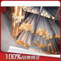 昆山厂家供应PB104锡青铜 铜棒 铜管 铜板价格可提供材质证明