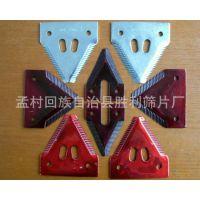 特价供应4YFD-2型焊接高速钢刀片 联合收割机刀片批发