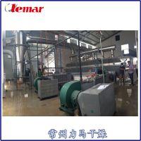 结晶硫酸钠流化床干燥设备参数、ZLG-7.5×0.75振动式硫化床干燥器价格