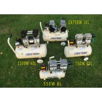 芜湖空压机 无油空气压缩机 螺杆式空压机奥突斯静音空压机阿特拉斯空压机充气泵