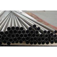 TC4钛合金棒、TC4钛小板、TC4钛合金标板、纯钛棒
