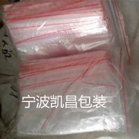 宁波pe膜生产厂家 PE收缩膜 自封袋、塑料袋厂家定做 塑料膜厂