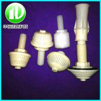 不锈钢水帽|布水器|中排装置|华信环保科技