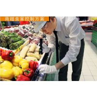杭州帮帮拜思特专门为各大酒店,物业,娱乐场所,小区,超市,学校,工厂等场所提供***专业的灭虫灭鼠方案