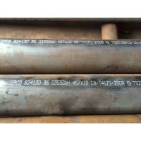天津高耐候钢管Q355GNH高耐候钢管销售价格