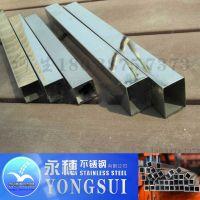 厂价直销 304不锈钢方管 耐压、耐高温,无砂眼,光亮钢管