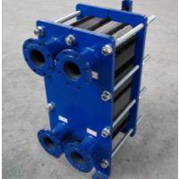 供应安阳BR型可拆式板式换热器