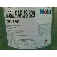 美孚拉力士829合成空压机油 Mobil Rarus 829