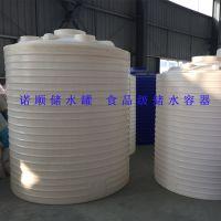 陕西双氧水储罐 西安10吨塑料储罐厂价直销