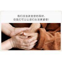 老人定位心率健康手表 专业方案解决厂商