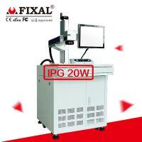 上海菲克苏20W光纤激光打标机 日期打码机刻字机 金属铭牌镭射机