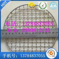 不锈钢深加工 过滤网厂家 机械专用网