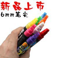 索彩荧光笔液体粉笔chalk marker 外贸出口爆款厂家批发代理
