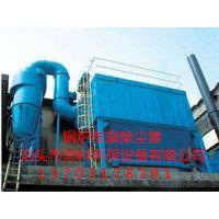 供应2吨锅炉除尘器、2吨锅炉布袋除尘器、2吨锅炉脉冲除尘器
