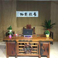 老船木象棋茶桌椅组合客厅茶台茶几 简约田园茶艺长方形户外家具