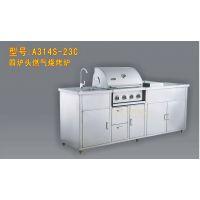 Miecns/美诺仕A314S-23C大型户外烧烤炉 抛光大型别墅烧烤台 烤炉厨房组合柜