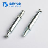 【泰锋】厂家生产 家具自攻牙连接紧固件 二合一拆装件 二合一金属