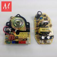 东莞中迈电子 供应 1.7MHz 超声波雾化片带驱动电路板 驱动线路板 大雾量
