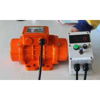 河南卧式振动电机品质价格优惠可提供大批量的生产厂家