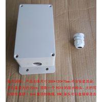 塑料监控设备装配箱监控电源防水箱室外防水盒200*120*75竖装单孔