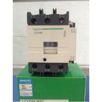 SCHNEIDER施耐德LC1D95Q7C TeSys D系列三极接触器,交流380V控制电压