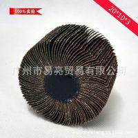 YL厂家供应带柄页轮 带柄千叶轮50*25*6  各种规格抛光材料订做