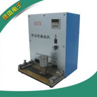 大量销售 原装正品RJCS耐溶剂擦拭仪