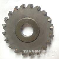 生产焊接成型刀 三面刃 株洲焊接刀片铣刀盘 定做非标三面刃