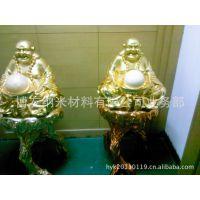 北京&广东 博友纳米喷镀设备/代替电镀设备/高优势高光高亮效果