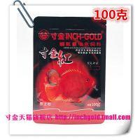 NO628寸金100g虾红素增色观赏鱼饲料小颗粒鱼粮增色鱼食