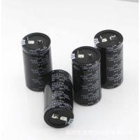逆变器电容 牛角铝电解电容450V820UF 媲美进口电容