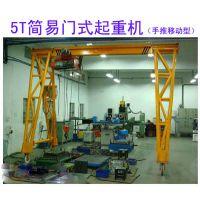 生产安徽桥式起重机1吨-125吨电动葫芦单双梁桥门式起重机