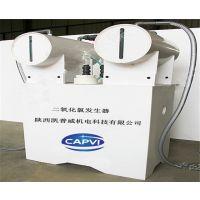 陕西安康镇坪县医疗机构污水处理设备