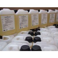 化学战剂洗消剂