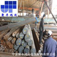 厂家特供25Mn优质碳素结构钢,高强度25Mn圆钢钢板,量大免运费