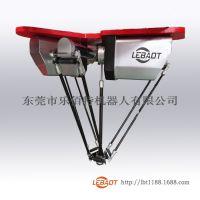 广州工业机器人厂家直销并联机器人 乐佰特蜘蛛手机器人