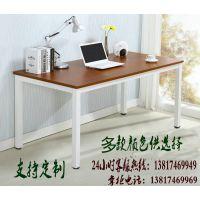 特价电脑桌简易双人办公桌宜家书桌子家用环保简约台式电脑桌定制