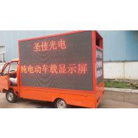 led电动车载显示屏厂家专业制造,扩大宣传零利润外售