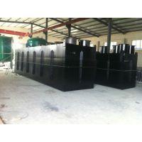 地埋式一体化污水处理设备生活医院养殖污废水处理厂家资质齐全