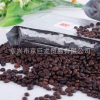 【量大包邮】越南特色产品 威拿咖啡豆500克 批发
