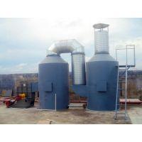 广东专业废气处理设备生产厂家绿色环保设备