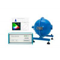 供应创惠快速光谱分析仪(CMS-2S)
