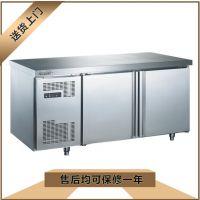 康派斯 商用平台工作台雪柜 厨房冰柜操作台 保鲜冷藏设备 可定做