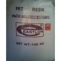 湖南PET价格/远纺CB602/医药品瓶专用原料