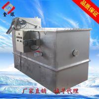 GBOS-Z-T厨房隔油提升一体化设备 不锈钢隔油池 厂家直销